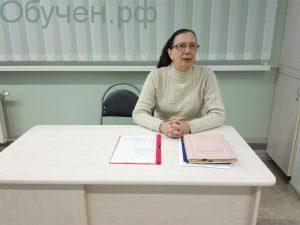 преподаватель бухгалтерия ПРОФИ