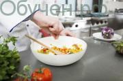 курсы поваров ПРОФИ